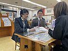 朝日土地建物株式会社 町田本社営業7課
