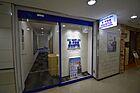ハウスドゥ!家・不動産買取専門店白石店 札幌不動産流通株式会社