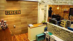 株式会社 Goen