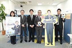 札幌アポロ株式会社 ハウスドゥ!宮の沢駅前店