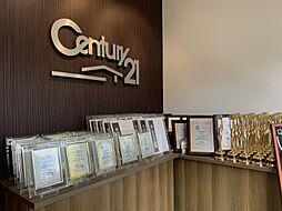 センチュリー21 株式会社フロンティア不動産販売 南大阪店