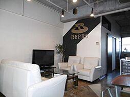 株式会社REPRO