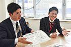 朝日土地建物株式会社 二俣川支店 営業2課