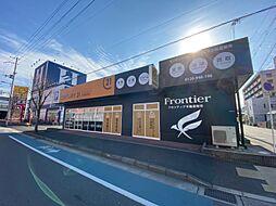 センチュリー21 株式会社フロンティア不動産販売 東大阪店