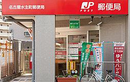 十六銀行大須支店 約460m(徒歩6分)