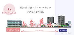 """(仮称)高槻""""きれい""""マンションプロジェクトのその他"""