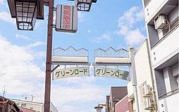 ニコニコ商店街 約40m(徒歩1分)