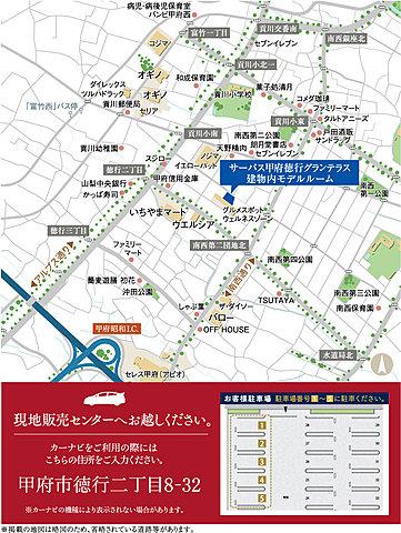 甲府 山梨 市 駅 から 駅
