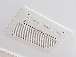 浴室暖房換気乾燥機