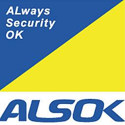 24時間セキュリティシステム(ALSOK)