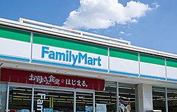 ファミリーマート瑞穂汐路町店 約190m(徒歩3分)