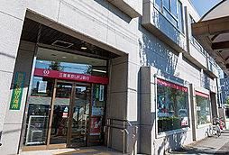 UFJ銀行 石川橋支店 約710m(徒歩9分)