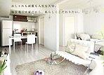 室内空間 LDKと洋室との仕切りにスライド引戸を採用。空間を自分らしく、フレキシブルにアレンジできます(AタイプLDK・洋室完成予想図。家具等は価格に含まれません)