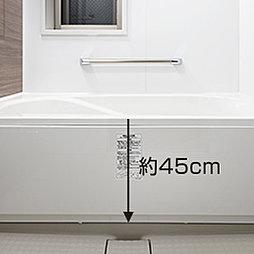 低床浴槽・浴槽手摺