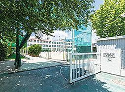 市立稲生小学校 徒歩8分(約620m)