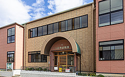 私立 九品寺幼稚園 約500m(徒歩7分)
