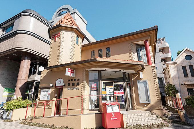 中川駅前郵便局 約160m(徒歩2分)