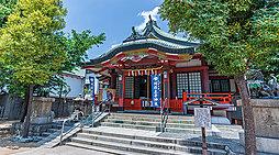 阿倍王子神社 約140m(徒歩2分)