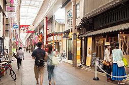 京都三条会商店街 約90m(徒歩2分)