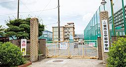 一宮市立中部中学校(東門) 約300m(徒歩4分)