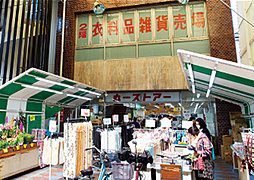 丸一ストアー 円頓寺店 約590m(徒歩8分)