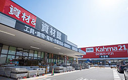 DCMカーマ 21名古屋城北店 約630m(徒歩8分)