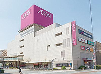 イオン大野城ショッピングセンター 約760m(徒歩10分)