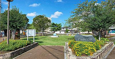 春田川公園 約390m(徒歩5分)