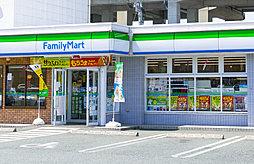 ファミリーマート熊本段山本町店 約110m(徒歩2分)