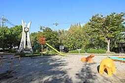 上社公園 約330m(徒歩5分)