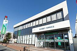 名古屋銀行鳴海東支店 約200m(徒歩3分)