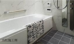 キレイ浴槽(クレリアパール)