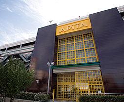 アピタ刈谷店 約1,640m(自転車7分)