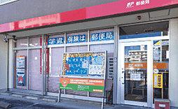 豊田喜多町郵便局 約420m(徒歩6分)