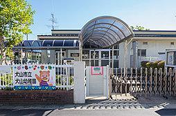 市立 犬山幼稚園 約460m(徒歩6分)