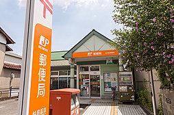岐阜長良郵便局 約270m(徒歩4分)