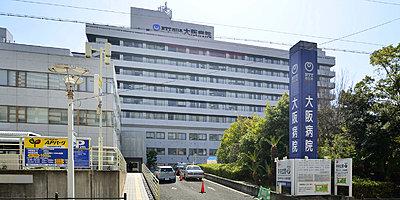 第二大阪警察病院 約520m(徒歩7分)