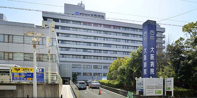 NTT西日本大阪病院 約520m(徒歩7分)