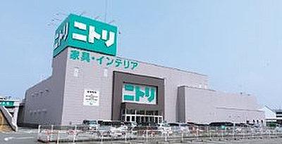 ニトリ熊本近見店 約700m(徒歩9分)