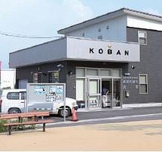 西熊本駅前交番 約190m(徒歩3分)