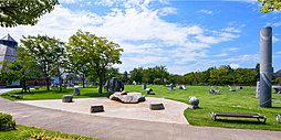21世紀記念公園 約160m(徒歩2分)