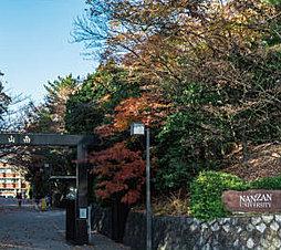 南山大学 名古屋キャンパス 約1,520m(徒歩19分)