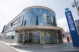 碧海信用金庫 三河安城支店 約460m(徒歩6分)