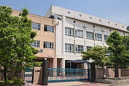 名古屋市立汐路中学校(南門) 約780m(徒歩10分)