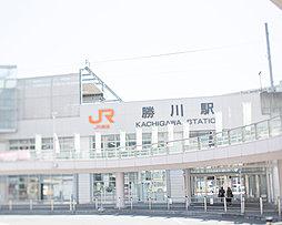 JR中央本線「勝川」駅 徒歩7分(約560m)