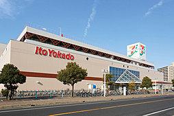 イトーヨーカ安城店 徒歩3分(約200m) 夜10時まで営業の大型スーパーが近接。