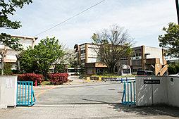 市立 三島小学校 約820m(徒歩11分)※正門まで