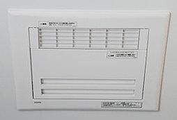 24時間常時換気機能付電気式浴室乾燥機