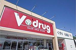 V・drug 加納店 約560m(徒歩7分)