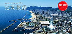 ファーストレジデンス須磨海浜公園のその他
